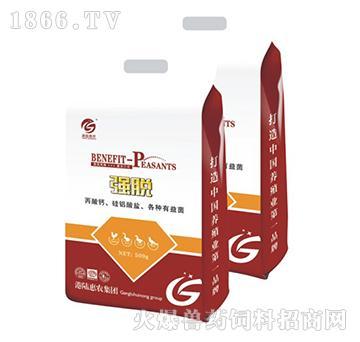 强脱(禽药)-适应于各种家禽霉菌毒素中毒及霉菌病的防治