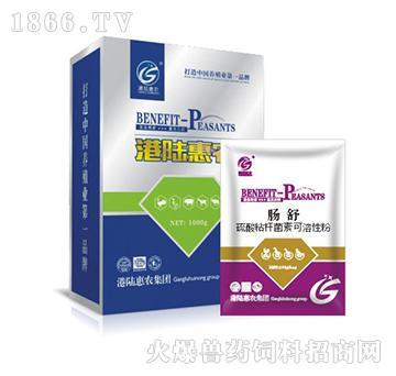 肠舒-主治肠毒综合症、坏死性肠炎等肠炎症状