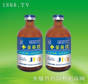 金黄芪(禽药)-用于预防和治疗畜禽各种病毒性疾病