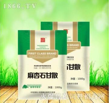 麻杏石甘散-清热解毒、爽肺平喘、止咳化痰