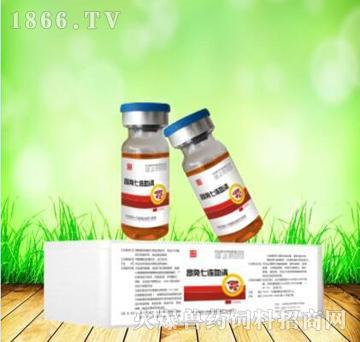高免七联血清(孕畜可用)-本品添加进口免疫佐剂。全面防治混合感染和猪无名高热综合症
