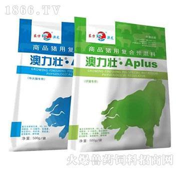 澳力壮(商品猪专用)-加速动物生长,提高日增重,缩短饲养周期