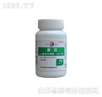 康农(水产用)-主治败血症、烂鳃、溃疡、链球菌病、诺卡氏病