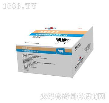 澳龙乳炎平(干奶期)-用于治疗敏感菌引起的奶牛干乳期乳腺炎