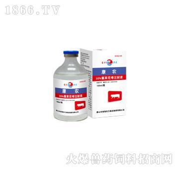 康农(30%氟苯尼考注