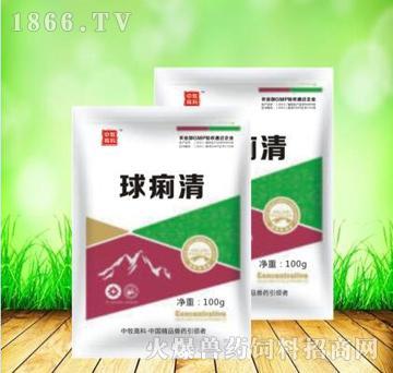 球痢清-用于禽类、兔类、盲肠球虫和小肠球虫