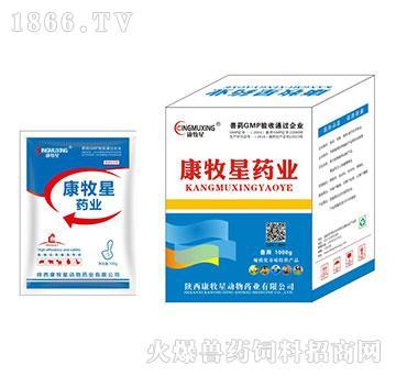 肠治久安-主治大肠杆菌