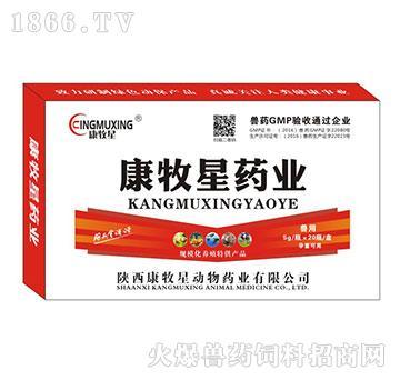 混感神针-抗生素类药
