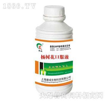 杨树花口服液-主治家禽消化道和呼吸道感染