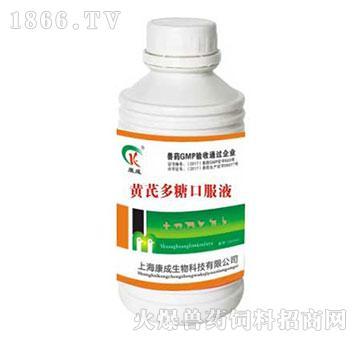 黄芪多糖口服液-清热解毒、抗菌消炎