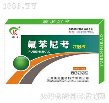 氟苯尼考注射液-主治猪肺疫、咳喘病、水肿病