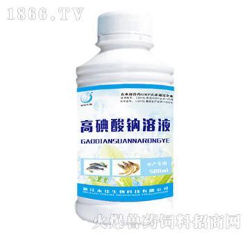 高碘酸钠溶液(水产用)