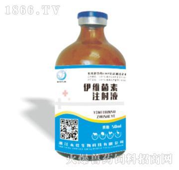 伊维菌素注射液-驱虫、