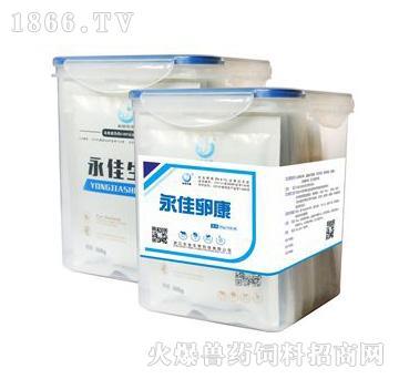 永佳卵康-主治输卵管炎