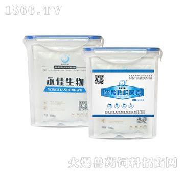 硫酸粘菌素-主治大肠杆