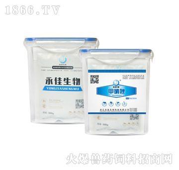 甲硝唑-用于肠道和全身