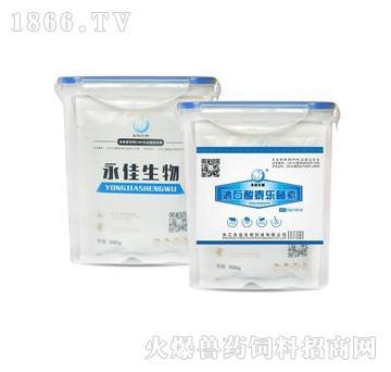 酒石酸泰乐菌素-防治猪