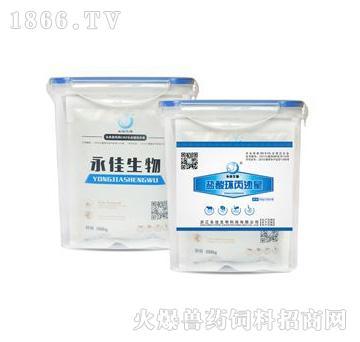 盐酸环丙沙星-主治大肠