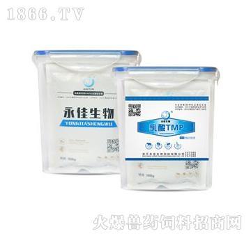 乳酸TMP-主治禽球虫