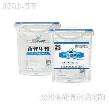 头孢噻呋钠-主治输卵管