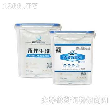 硫酸新霉素-主治肠毒综