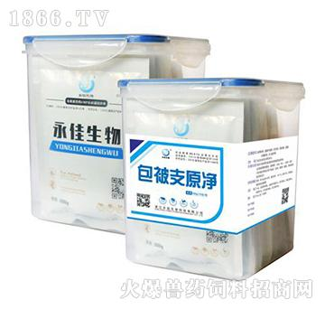 包被支原净-用于猪传染
