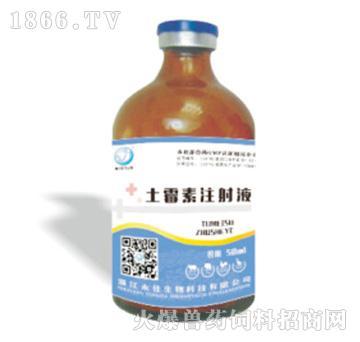 土霉素注射液-主治阴性