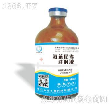 氟苯尼考注射液-主治呼