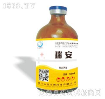 瑞安-用于畜禽细菌感染