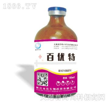 百优特-防治猪喘气病、传染性胸膜肺炎、萎缩性鼻炎