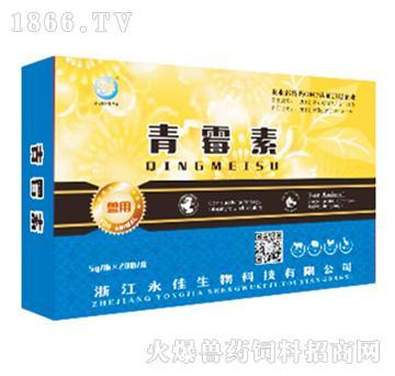 注射用青霉素-用于革兰氏阳性菌引起的感染性疾病