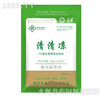 清清凉(家畜)-抗应激、清热解暑、保健增食、增强抗病力