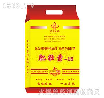 肥壮素-18-消食下气、健脾开胃、促生长、降低粪便水分和氨气改善蓄舍