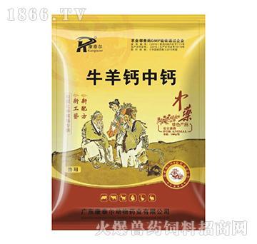 牛羊钙中钙-提高准孕率