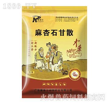 麻杏石甘散-用于传染性