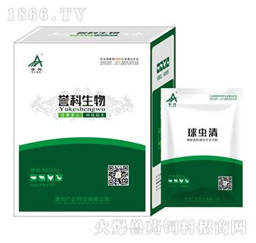 球虫清-抗菌抗球虫药,