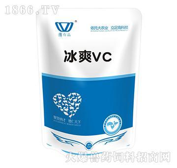 冰爽VC-用于维生素C