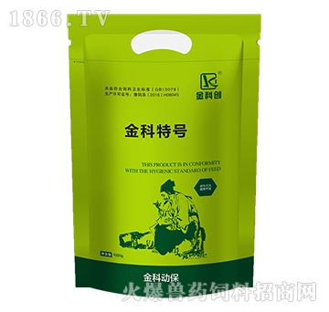 金科特号-用于病禽精神不振、冠批发紫、肿胀、腺胃乳头肿胀