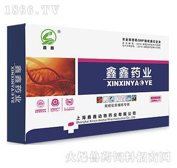 盐酸林可霉素注射液-用于治疗各种感染性疾病