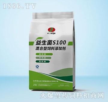 益生菌S100-提高饲料转化率并降低饲料成本