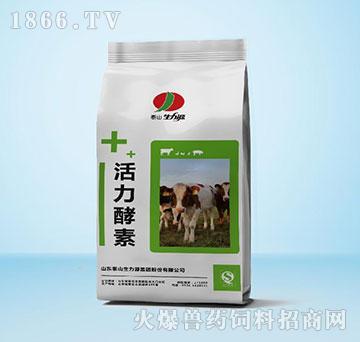 活力酵素-减少对环境的污染,改善饲养环境