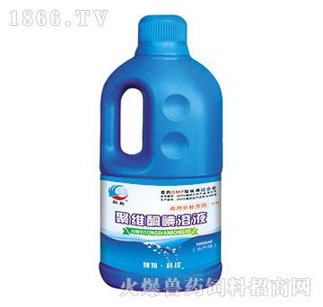 聚维酮碘溶液―含碘消毒剂,细菌性出血,真菌性烂皮烂鳃有杀灭作用