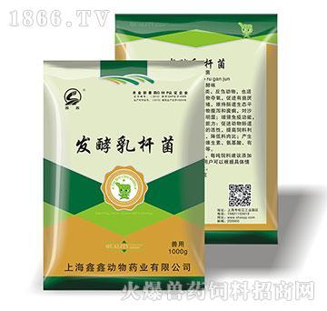 发酵乳杆菌-防治动物腹泻和菌痢