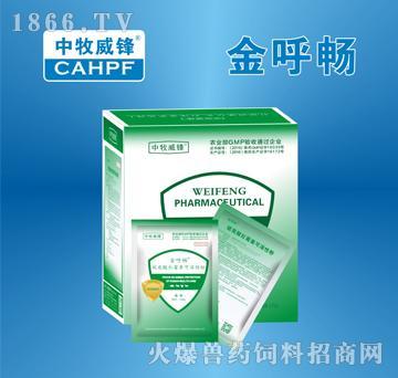 金呼畅-用于治疗鸡的革兰氏阳性菌和支原体引起的感染性疾病
