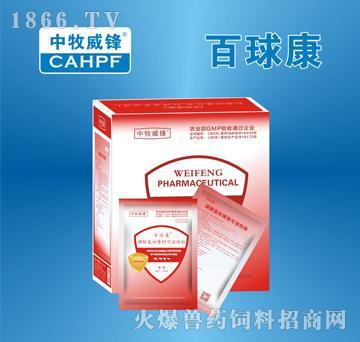 百球康-抗球虫药。用于治疗羊、鸡、兔球虫病