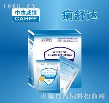 痢舒达-用于治疗禽敏感的革兰氏阴性菌所致的胃肠道感染