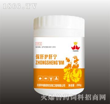 保肝护肝宁-养肝护肝,增强抵抗力,促进生长
