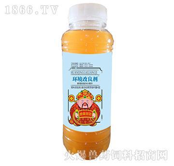 环境改良剂-解毒除臭祛氨气净水精华