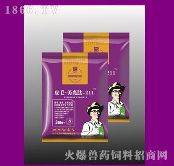 皮毛-美光肽-提高饲料转化率,降低料肉比,提高经济效益