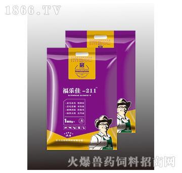 福乐佳-211-提高饲料报酬